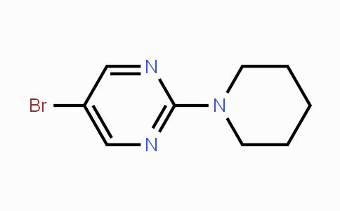57356-64-6 | 5-Bromo-2-(piperidin-1-yl)pyrimidine