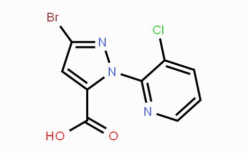 500011-86-9 | 3-BroMo-1-(3-chloropyridin-2-yl)-1H-pyrazole-5-carboxylic acid
