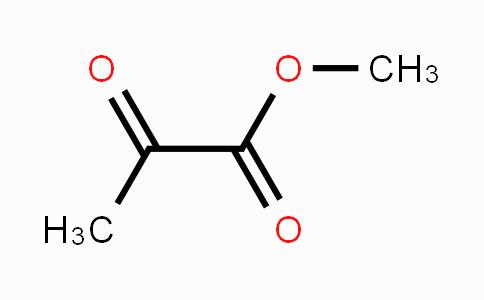 600-22-6 | 丙酮酸甲酯