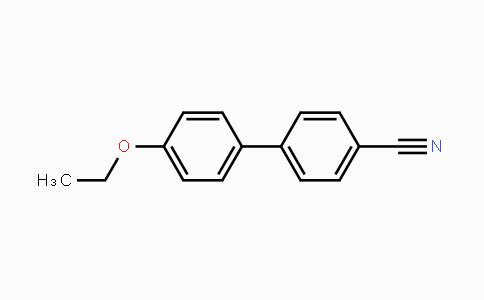 58743-78-5 | 4-乙氧基-4'-氰基联苯