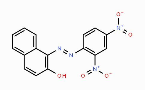 MC455050 | 3468-63-1 | 颜料橙 5