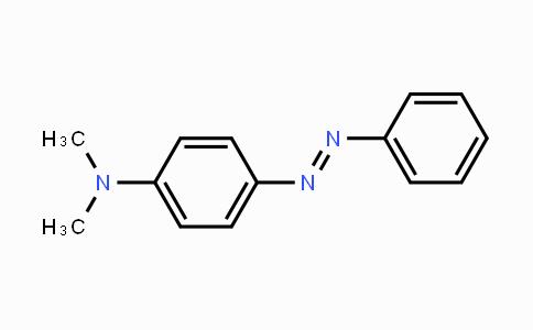 60-11-7 | 溶剂黄 2