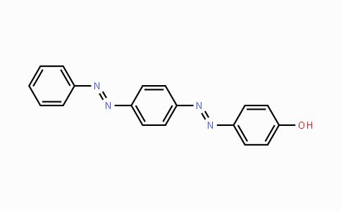 MC455111 | 6250-23-3 | 分散黄23