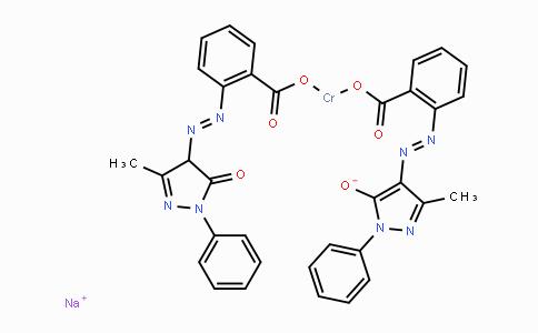 5601-29-6 | Solvent Yellow 21