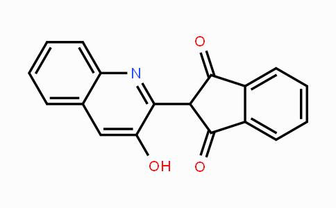 75216-45-4 | 溶剂黄114