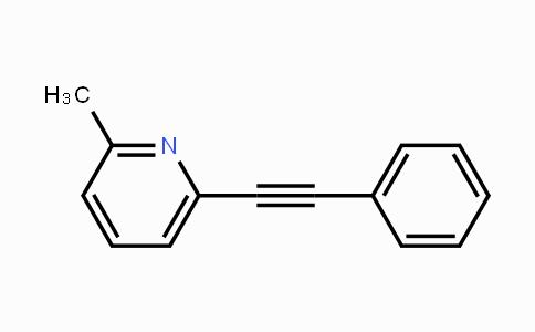 MC455213 | 96206-92-7 | MPEP