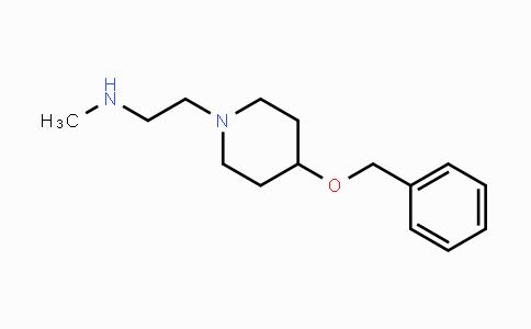 MC455242 | 1502816-23-0 | MS049