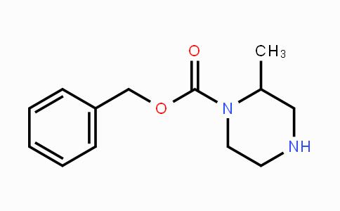 444666-46-0 | 1-N-Cbz-2-Methylpiperazine