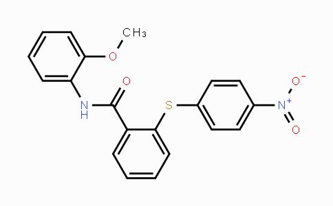 MC455266 | 431980-38-0 | RN-18