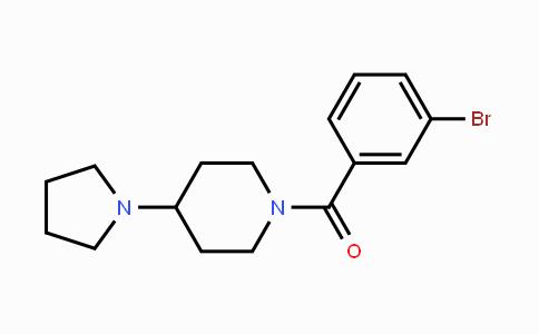 MC455270 | 1184136-10-4 | UNC-926