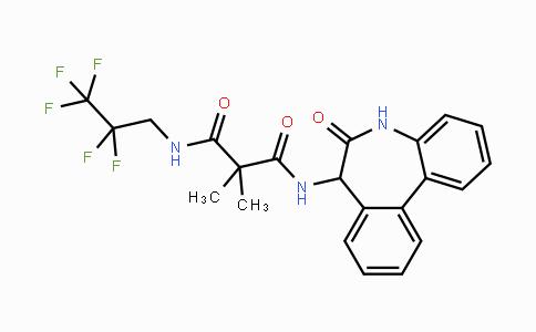 MC455289 | 847925-91-1 | N1-[(7S)-6,7-二氢-6-氧代-5H-二苯并[B,D]氮杂卓-7-基]-2,2-二甲基-N3-(2,2,3,3,3-五氟丙基)丙二酰胺