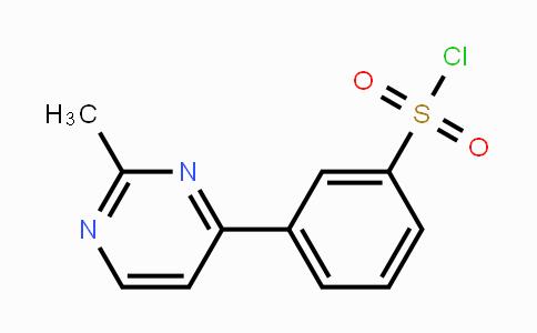 465514-07-2 | 3-(2-甲基-4-嘧啶基)苯磺酰氯