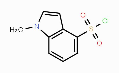 876316-36-8 | 1-Methyl-1H-indole-4-sulfonyl chloride