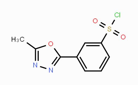388088-81-1 | 3-(5-METHYL-1,3,4-OXADIAZOL-2-YL)BENZENESULFONYL CHLORIDE