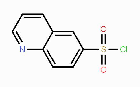 65433-99-0 | 喹啉-6-磺酰氯