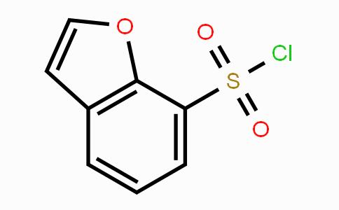 MC455304 | 1191030-88-2 | Benzo[b]furan-7-sulfonyl chloride