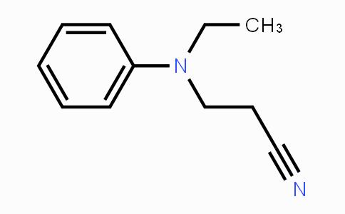 148-87-8 | 3-(N-ethylanilino)propiononitrile