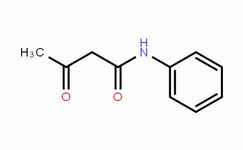 102-01-2 | Acetoacetanilide