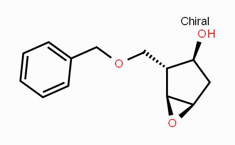 117641-39-1 | (1S,2R,3S,5R)-2-[(苄氧甲基)-6-氧杂二环[3.1.0]己-3-醇