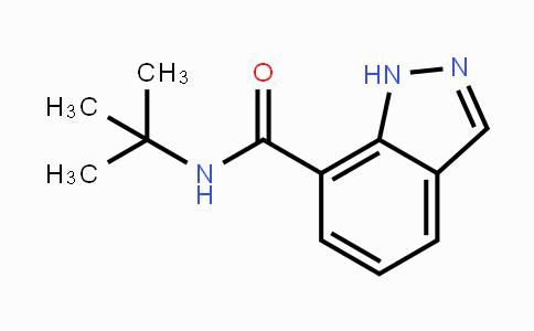 MC455488 | 1476776-76-7 | N-tert-butyl-1H-indazole-7-carboxamide