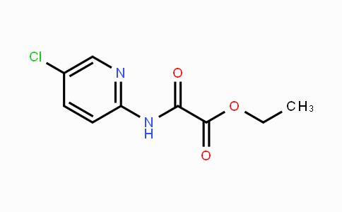 DY455500 | 349125-08-2 | Ethyl 2-((5-chloropyridin-2-yl)amino)-2-oxoacetate