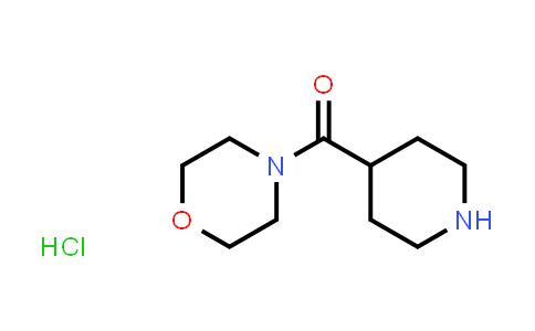 94467-73-9 | Morpholin-4-yl-piperidin-4-yl-methanone hydrochloride
