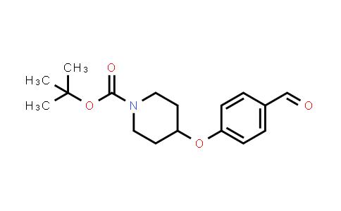 207798-38-7 | 4-(4-formyl-phenoxy)-piperidine-1-carboxylic acid tert-butyl ester