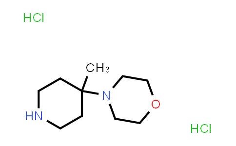 930604-28-7   4-(4-Methylpiperidin-4-yl)morpholine dihydrochride
