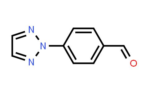 179056-04-3 | 4-[1,2,3]Triazol-2-yl-benzaldehyde
