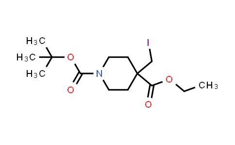 213013-98-0   1-tert-butyl 4-ethyl 4-(iodomethyl)piperidine-1,4-dicarboxylate