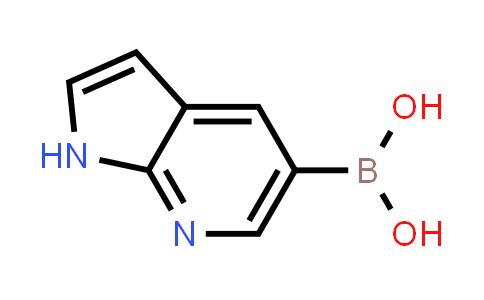 DY456363 | 944059-24-9 | 1H-Pyrrolo[2,3-b]pyridin-5-ylboronic acid