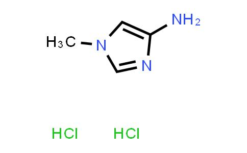 1373223-63-2   1-Methyl-1H-imidazol-4-ylamine dihydrochloride