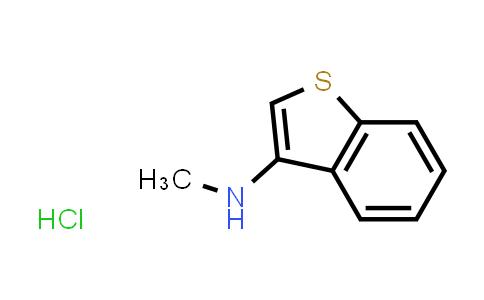 55810-74-7 | Benzo[b]thiophen-3-yl-methylamine hydrochloride salt