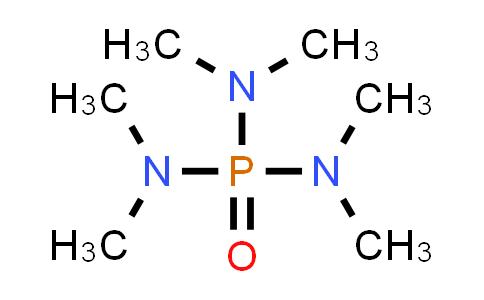 680-31-9 | 六甲基磷酸三酰胺