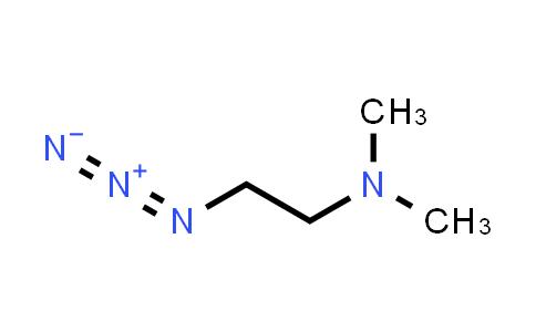 86147-04-8 | (2-azidoethyl)dimethylamine
