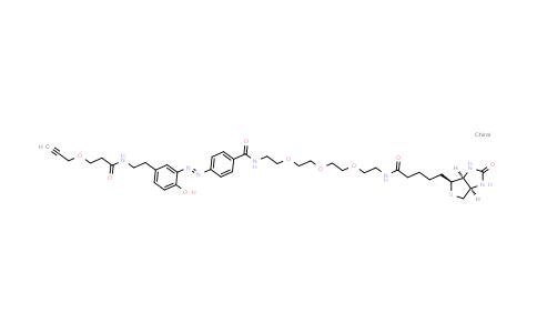 1884349-58-9   Diazo Biotin-PEG3-alkyne