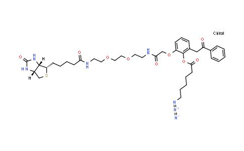 MC457381 | 1654739-36-2 | UV Cleavable Biotin-PEG2-Azide