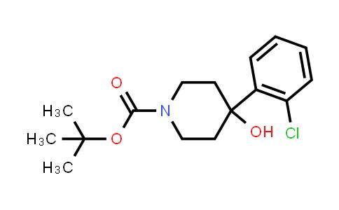 MC458279 | 553630-94-7 | 1-BOC-4-(2-CHLOROPHENYL)-4-HYDROXYPIPERIDINE
