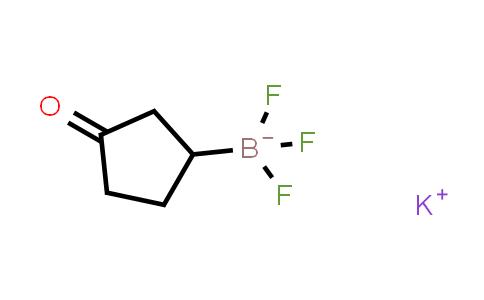 MC458604 | 1366170-42-4 | Potassium trifluoro(3-oxocyclopentyl)borate