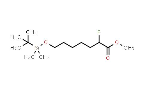 DY458616 | 1864056-66-5 | methyl 7-(tert-butyldimethylsilyloxy)-2-fluoroheptanoate