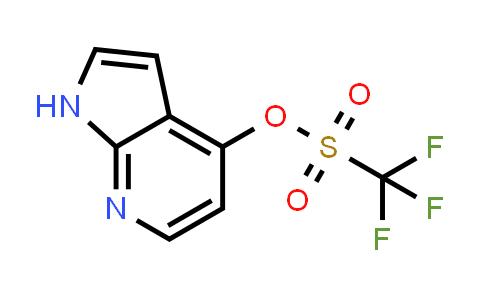 479552-94-8 | 1H-PYRROLO[2,3-B]PYRIDIN-4-YL TRIFLUOROMETHANESULFONATE