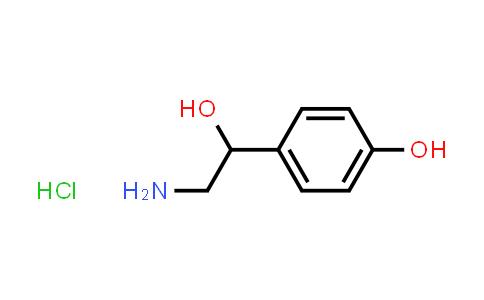 DY459207 | 770-05-8 | Octopamine