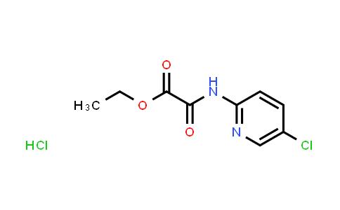 1243308-37-3 | Ethanediamide impurity C HCL