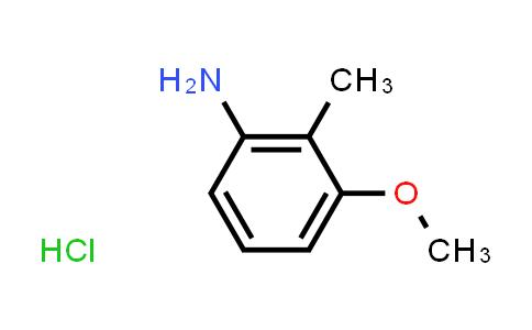 857195-15-4 | 2-Methyl-3-Methoxyaniline hydrochloride
