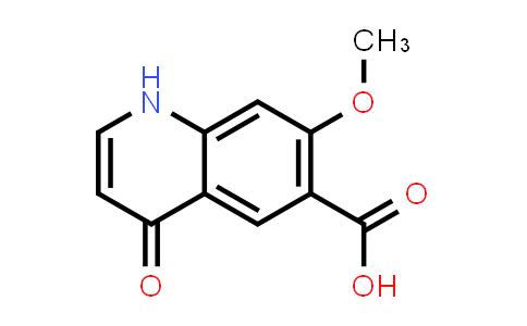 MC460086 | 417721-34-7 | LENVATINIB中间体2