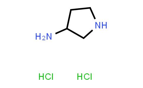 103831-11-4 | 3-Aminopyrrolidine dihydrochloride