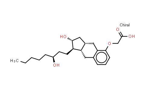 289480-64-4 | Treprostinil Sodium