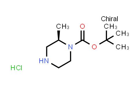 1000853-53-1 | tert-Butyl (R)-2-methylpiperazine-1-carboxylate hydrochloride