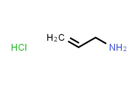 10017-11-5 | Prop-2-en-1-amine hydrochloride