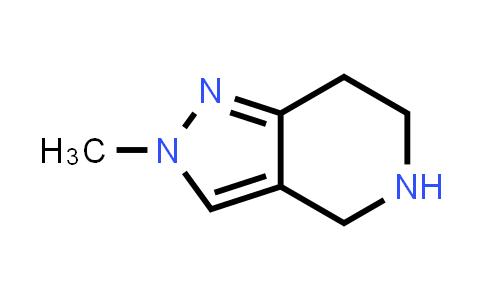 100501-59-5 | 2-Methyl-4,5,6,7-tetrahydro-2H-pyrazolo[4,3-c]pyridine
